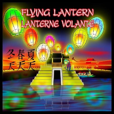 Flying Lantern (BEM)